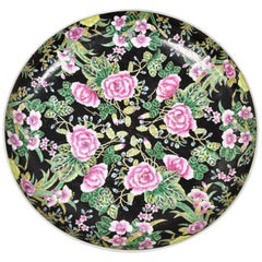 Vintage Large Chinese Porcelain Black Noir Pink Rose Medallion Charger Bowl