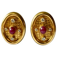 Vintage Ilias Lalaounis Ruby and Diamond 18 Karat Yellow Gold Earclips