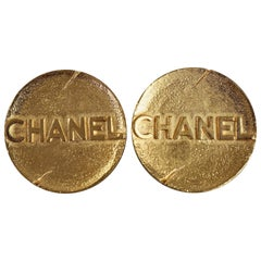 Vintage Massive 1993 CHANEL Spelled Disc Medallion Earrings