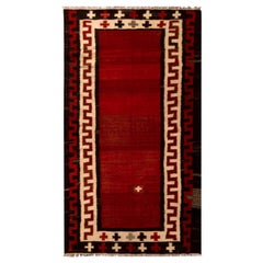 Vintage Midcentury Beige Brown and Red Wool Bidjar Persian Kilim