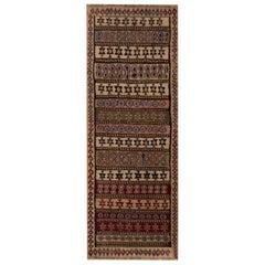 Vintage Midcentury Bidjar Beige Green and Pink Wool Persian Kilim