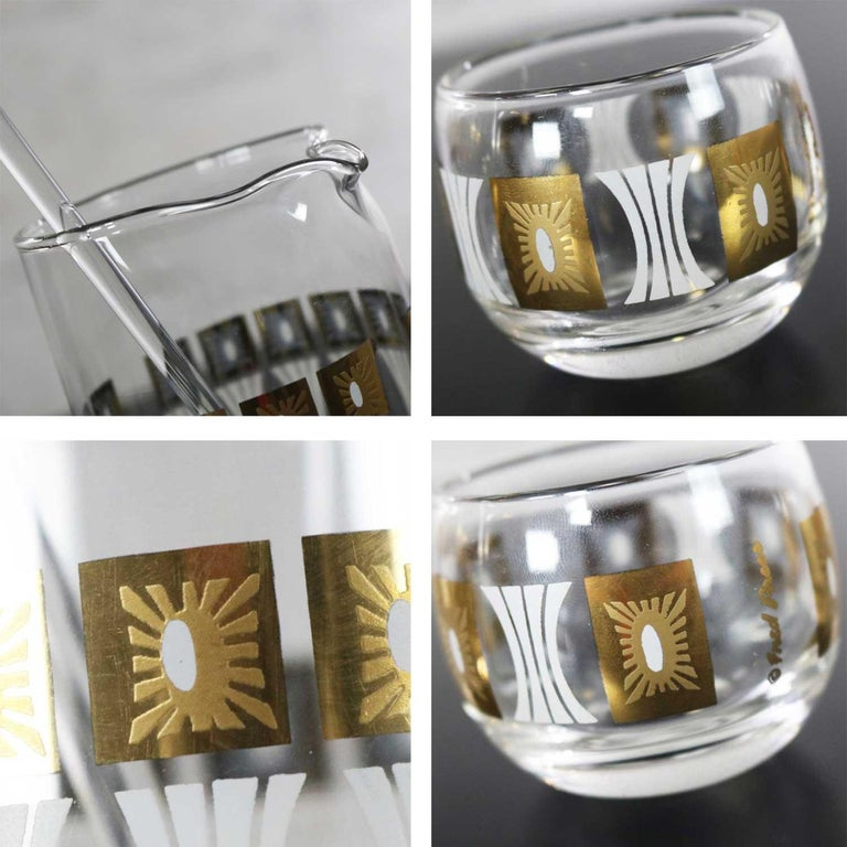 Vintage Mid-Century Modern Fred Press Glass Cocktail Caddy Set Sun Block Patter For Sale 8