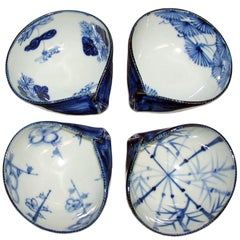Vintage Mid-Century Modern Set of Four Japanese Porcelain Bowls Blue Hue