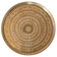 Vintage Middle Easter Islamic Brass Tray