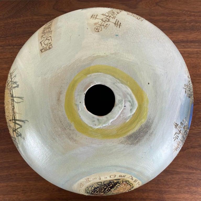 VIntage Modern Abstract Ceramic Pottery Vase 1