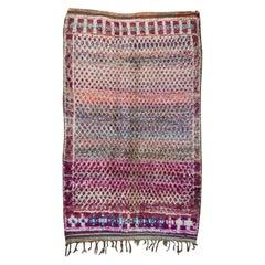 Vintage Moroccan Beni M'Guild Rug