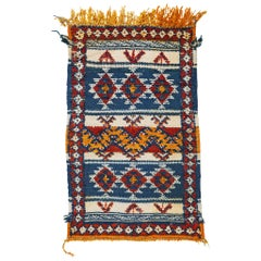 Moroccan Wool Rug or Carpet