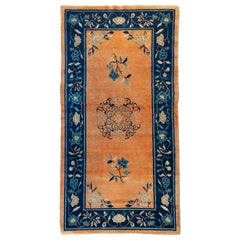 Vintage Navy Blue Border and Gold Chinese Area Rug, circa 1900-1910