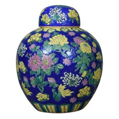Vintage Oriental Ginger Jar, Large, Polychrome Ceramic, Mid-Late 20th Century