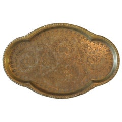 Vintage Oval Repousse Style Indian Trinket Brass Tray