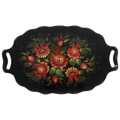 Vintage Painted Wood Decorative Tray