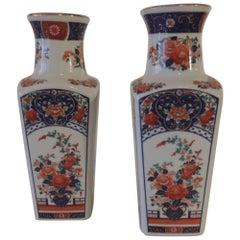 Vintage Pair of Blue and Orange Floral Pattern Imari Porcelain Vases