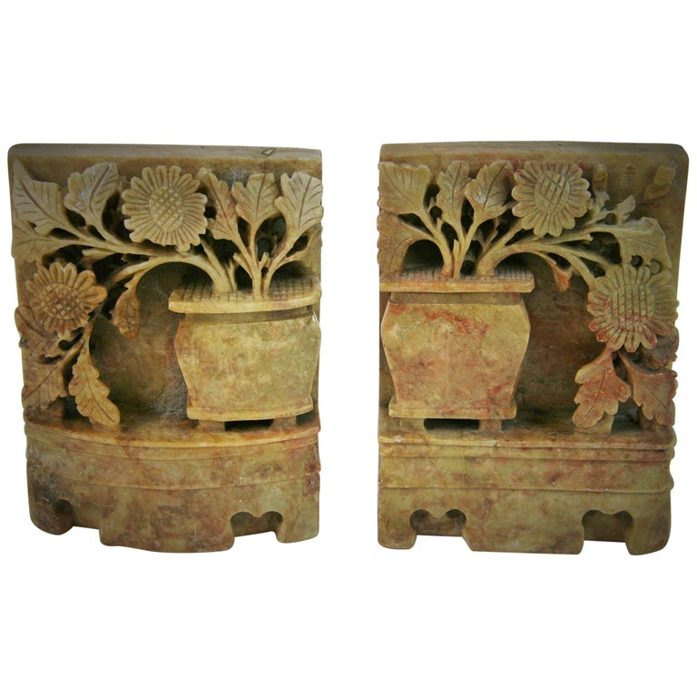 Vintage Pair of Chinese Carved Soapstone Floral Garden Urn Bookends, circa 1930s For Sale