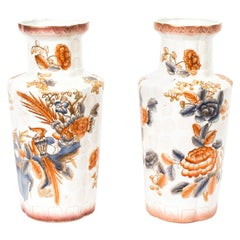 Vintage Pair of Japanese Imari Hand Painted Porcelain Vases, Mid-20th Century