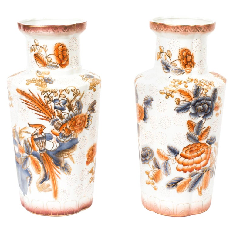 Vintage Pair of Japanese Imari Hand Painted Porcelain Vases, Mid-20th Century For Sale