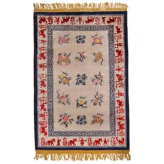 Vintage Peking Pink and Blue Traditional Silk Rug