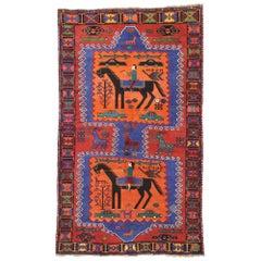 Vintage Persian Garabagh Pictorial Rug