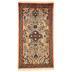 Vintage Persian Mehraban Vase Rug with French Baroque Style