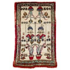 Vintage Persian Pictorial Hamadan Rug