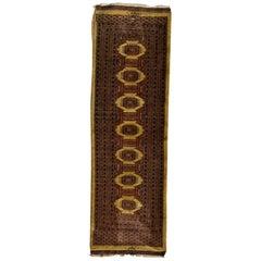 Vintage Persian Tapestry Rug Runner Bold Design in Brown & Gold Signed 1940s