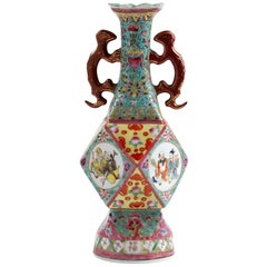 """Vintage """"Pink Family"""" Porcelain Vase, China, First Half of the 20th Century"""
