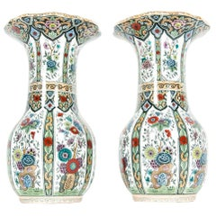 Vintage Porcelain Dutch Pair of Vases