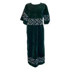 Vintage Rare Yves Saint Laurent Towelling Robe