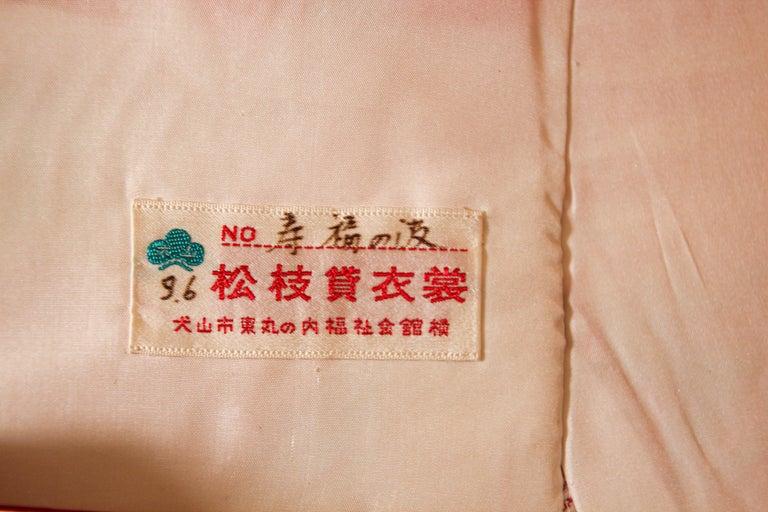 20th Century Vintage Red Silk Brocade Japanese Ceremonial Wedding Kimono For Sale