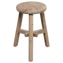 Vintage Round Elmwood Side Table or Stool