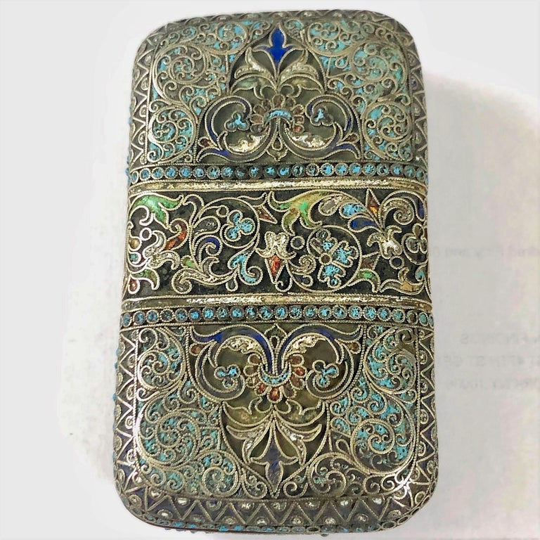 Vintage Russian Cloisonné Enamel Silver Box In Fair Condition For Sale In New York, NY