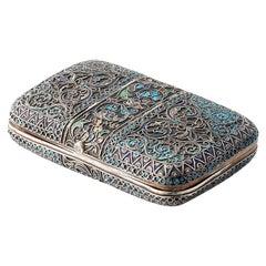 Vintage Russian Cloisonné Enamel Silver Box