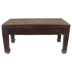 Vintage Rustic Low Chinese Altar Table