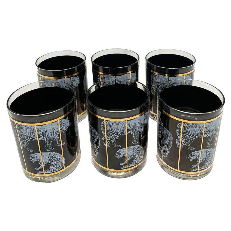 Vintage Set of 6 George Briard Highball Glasses For Sale