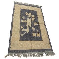 Vintage Small Ethnic Afghani Rug