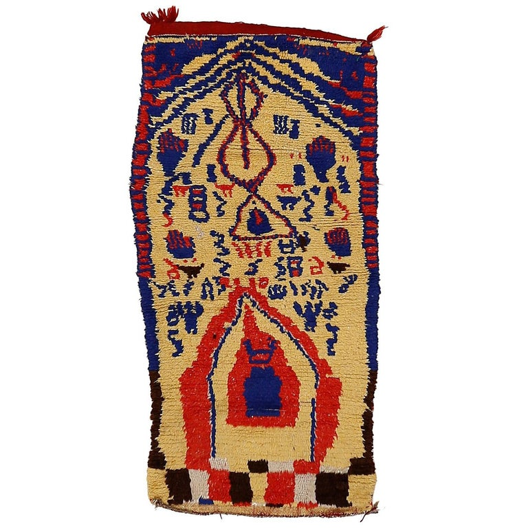 Vintage Small Moroccan Berber Azilal Rug With Niche Design