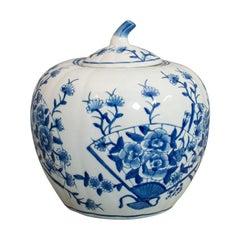 Vintage Spice Jar, Oriental, Ceramic, Pumpkin Ginger Urn, Art Deco, Circa 1940