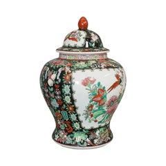 Vintage Spice Jar, Oriental, Ginger, Baluster Urn, Art Deco, 20th Century, 1940