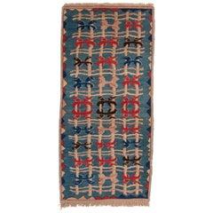 Vintage Sultan Turkish Carpet or Rug