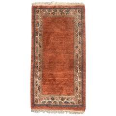 Vintage Tibetan Rug