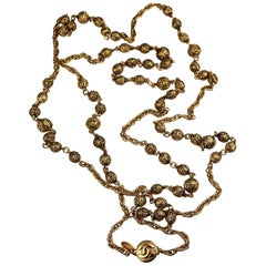 Vintage Ultra Long CHANEL Ball Filigree Charm Multi Strand Chain Necklace