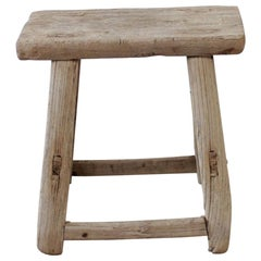 Vintage Wide Seat Elm Wood Stool or Side Table