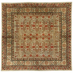Vintage Yerevan Khotan Rug with Pomegranate Design