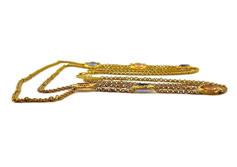 Vintage YSL Yves Saint Laurent Coloured Glass Stones Multi Layer Chain Long Neck For Sale 1
