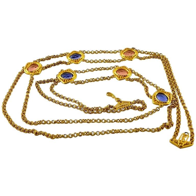 Vintage YSL Yves Saint Laurent Coloured Glass Stones Multi Layer Chain Long Neck For Sale