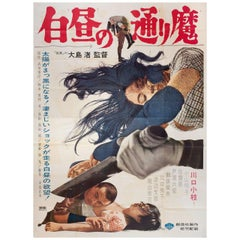 Violence at Noon 1966 Japanese B0 Film Poster