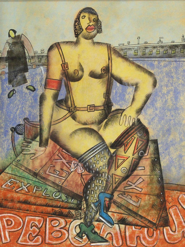 Vladimir Lebedev (1891 - 1967) Russian Avant-Garde mixed media work on paper (ink, gouache, pencil) depicting a seated nude working girl. The piece includes visible elements of Bolshevik propaganda and was created by Lebedev during the early 1920's