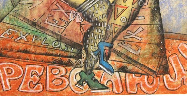 Early 20th Century Vladimir Lebedev Russian Avant-Garde 'Working Girl' Mixed Media Work on Paper For Sale