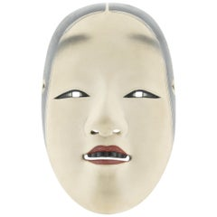 Wakaonna, Noh Mask, Noble Woman, Japanese Classical Theatre, 20th Century, Wood