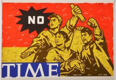 No Time - Contemporary, 21st Century, Lithograph, Chinese, Chinese Culture