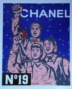 WANG Guangyi Great Criticism Series: Chanel Lithograph signed and numbered